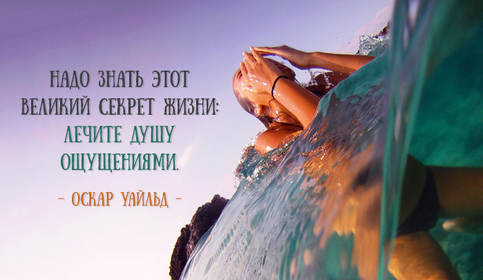 Мастер эффектных афоризмов Оскар Уайльд (2 фото)