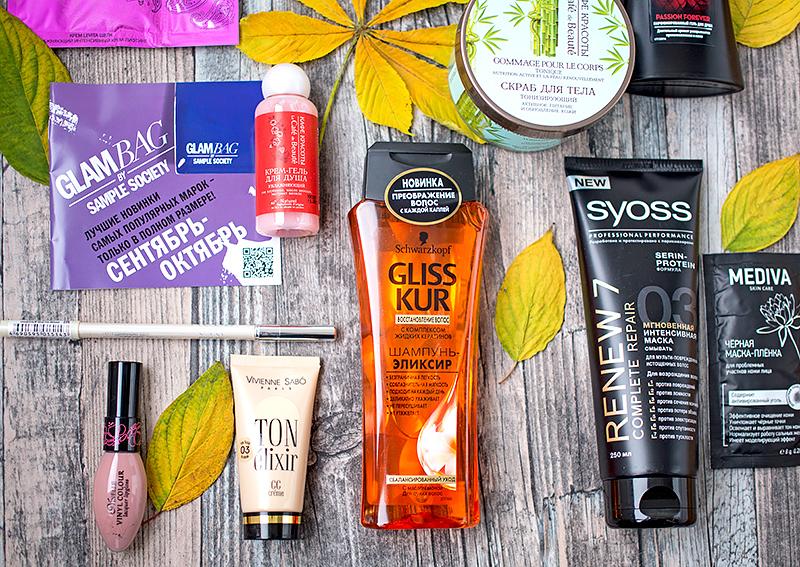 make-up-for-ever-box-glambox-glamourbag-отзыв3.jpg