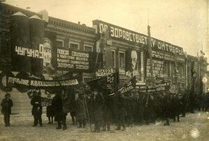Демонстранты на площади Окулова у здания с портретами И.В.Сталина и В.И. Ленина.