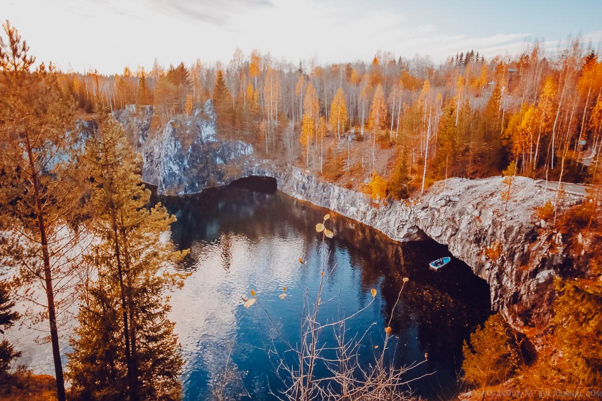 Осенняя Рускеала