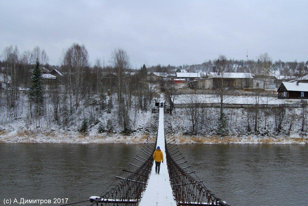 река Усьва подвесной мост