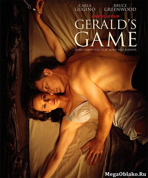 Игра Джеральда / Gerald's Game (2017) | UltraHD 4K 2160p