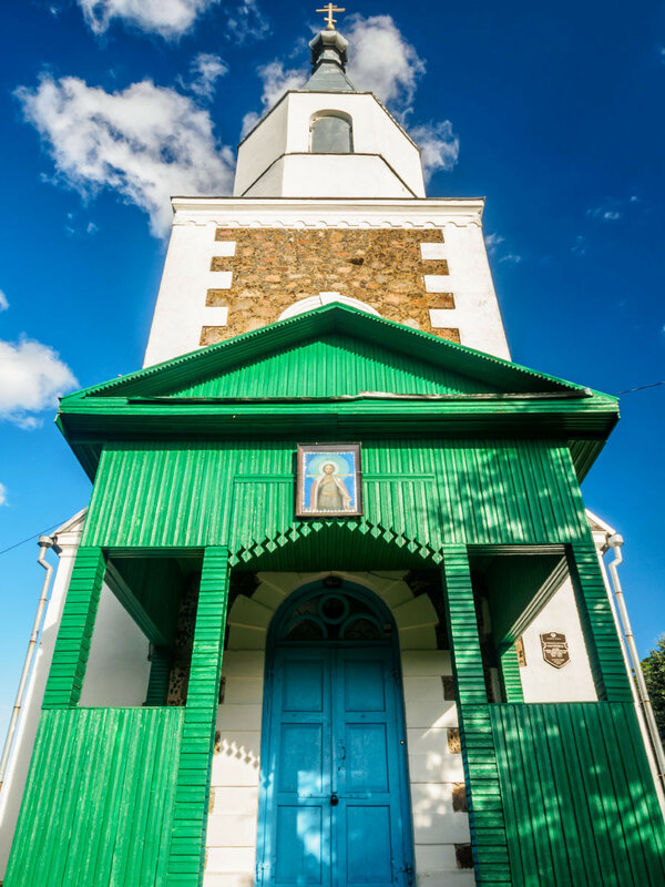 Церковь св. Александра Невского.