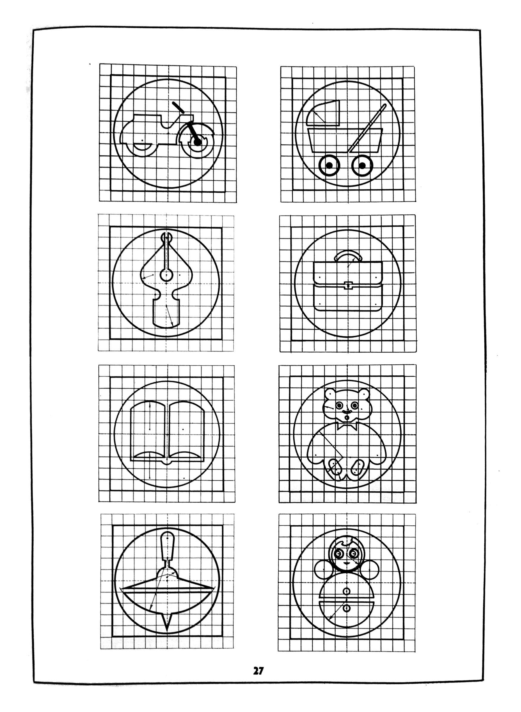 Графические рекламные символы групп товаров торговых, организации, рекламные, символы, групп, предприятий, советской, каталог, торговли, коллективом, Руководил, впервые, разработана, система, такая, Оригинал, магазинов, систем, навигационных, художников