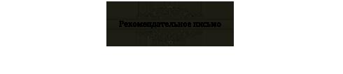 https://img-fotki.yandex.ru/get/914553/56879152.4eb/0_12f0d4_2a782cfd_orig