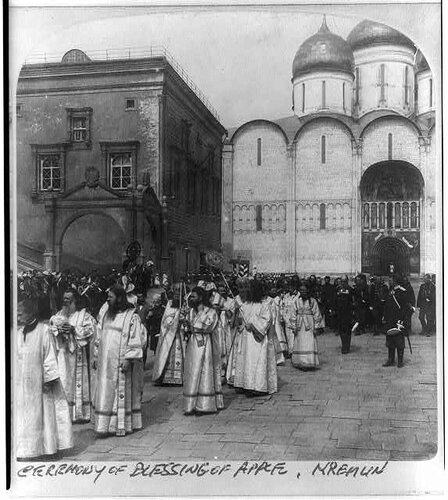 Ceremony of Blessing the Apple. Priests escorting the Metropolitan. Kremlin, Moscow, Russia..jpg