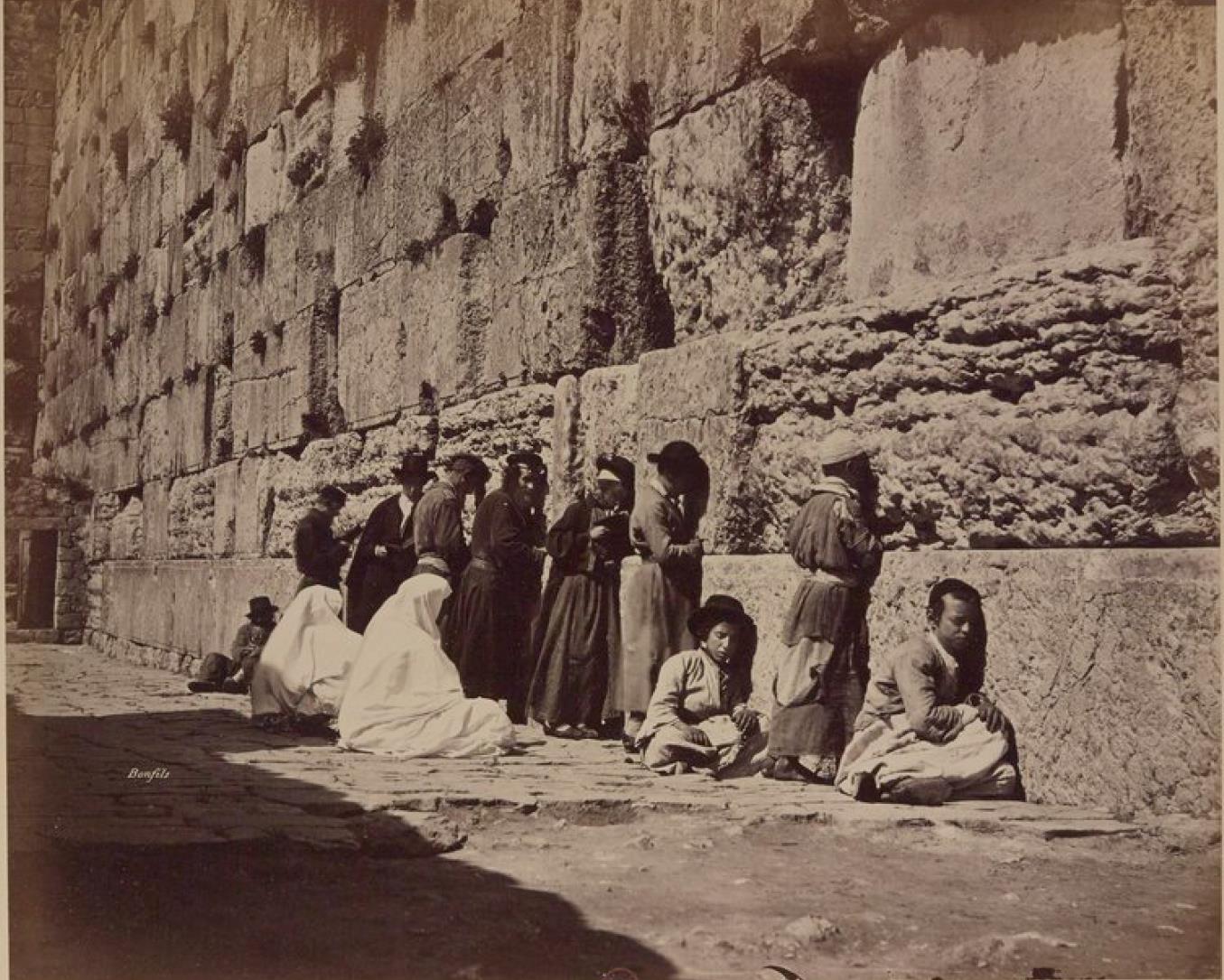 09. Иерусалим. Стена плача
