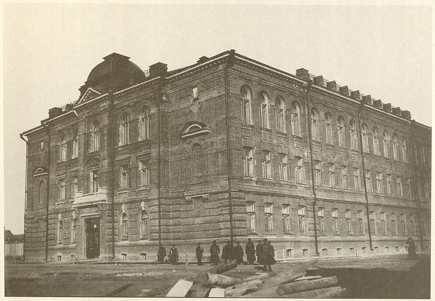 Сибирское Коммерческое училище имени цесаревича Алексея