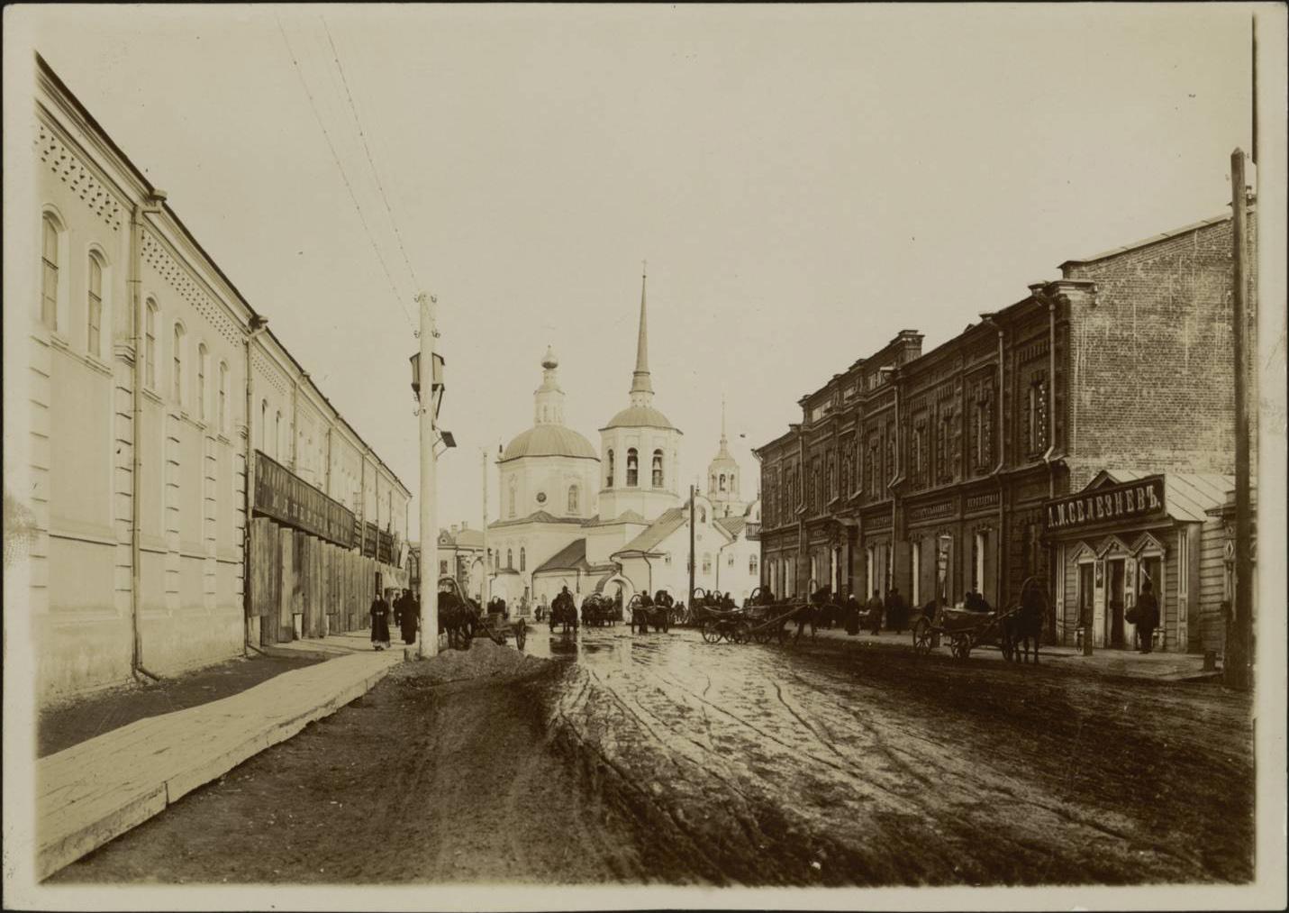 Старый собор и книжный магазин П. И. Макушина