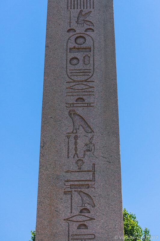 Египетский обелиск в Стамбуле или О чем говорят иероглифы Обелиска Феодосия (74 фото)