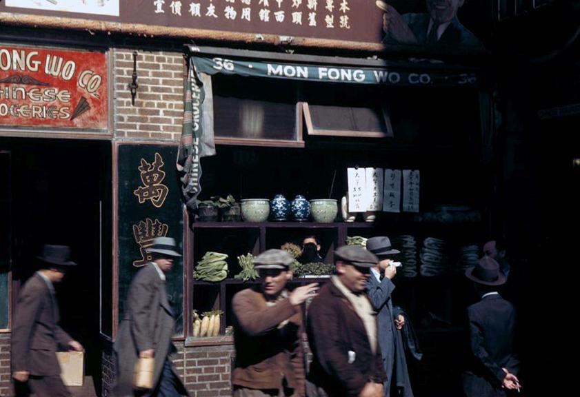 Chinese-store-windows-New-York-19421.jpg