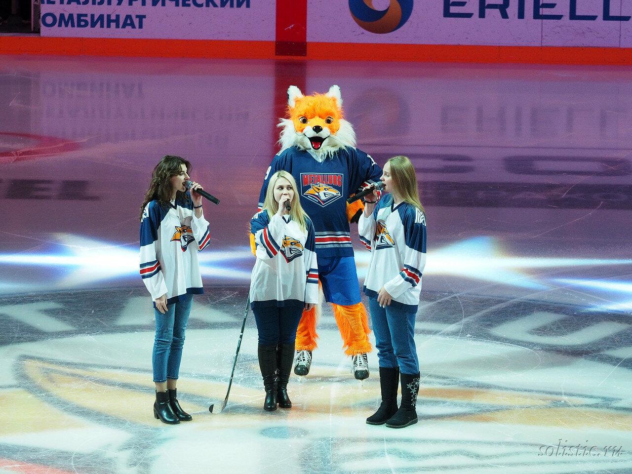 51 Металлург - Локомотив 05.01.2018