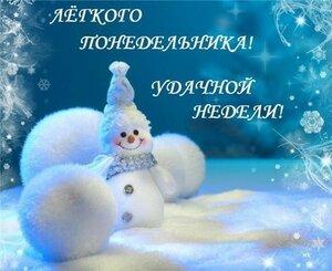https://img-fotki.yandex.ru/get/914565/131884990.d6/0_15a20e_db67e30f_M.jpg
