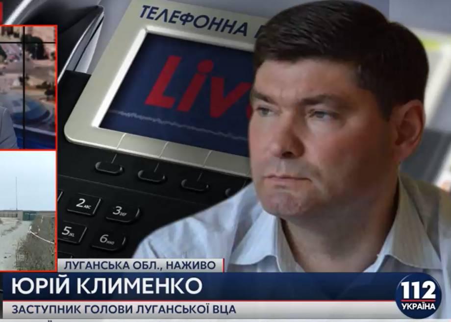 Ситуация на территории Луганской области стабильная, – Клименко