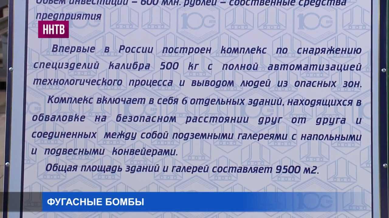 https://img-fotki.yandex.ru/get/914565/13354011.14bc/0_11af7b_75828b40_orig.jpg
