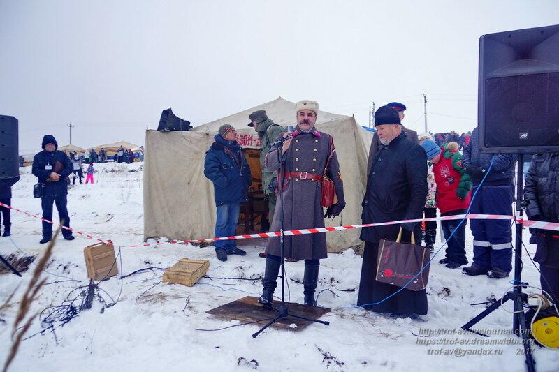 Фестиваль Контрнаступление-2017, Лызлово
