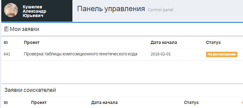 https://img-fotki.yandex.ru/get/914565/158289418.4c1/0_18b916_970a5a27_orig.png