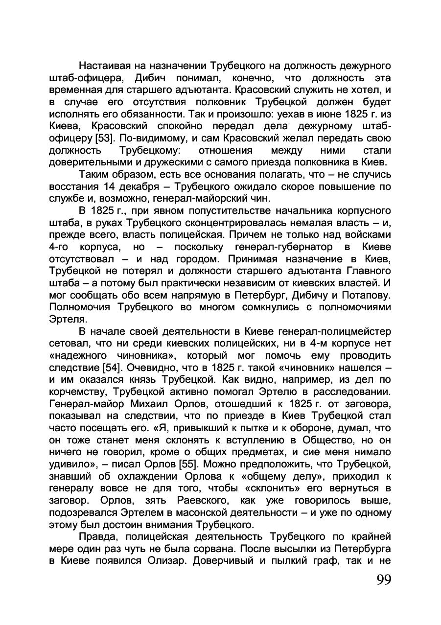https://img-fotki.yandex.ru/get/914565/199368979.84/0_20f181_9e52ee24_XXXL.png