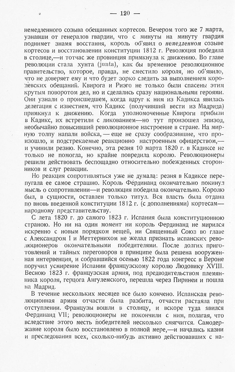 https://img-fotki.yandex.ru/get/914565/199368979.8d/0_20f5db_932345dc_XXXL.jpg