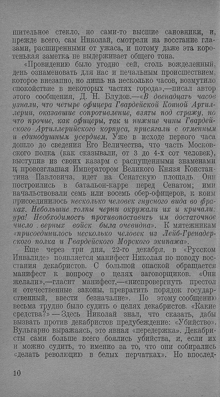 https://img-fotki.yandex.ru/get/914565/199368979.8f/0_20f659_a11a782c_XXXL.jpg