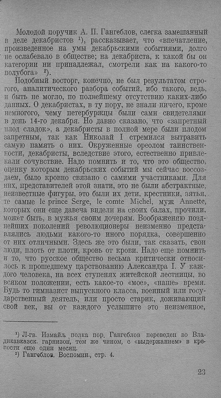 https://img-fotki.yandex.ru/get/914565/199368979.8f/0_20f680_938323c_XXXL.jpg