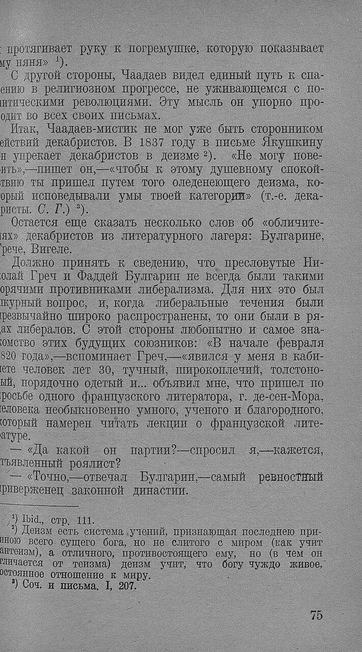 https://img-fotki.yandex.ru/get/914565/199368979.90/0_20f6b6_2880bc13_XXXL.jpg
