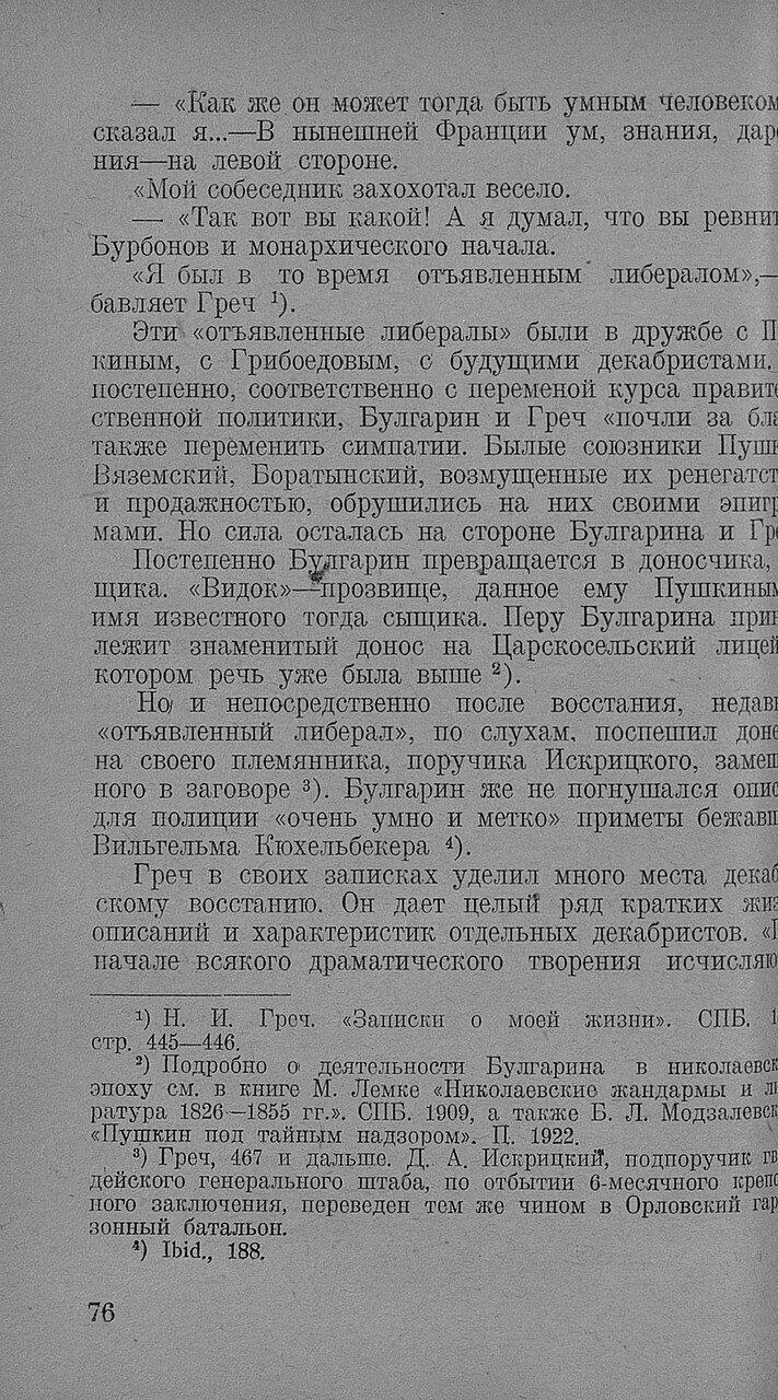 https://img-fotki.yandex.ru/get/914565/199368979.90/0_20f6b7_de56747e_XXXL.jpg