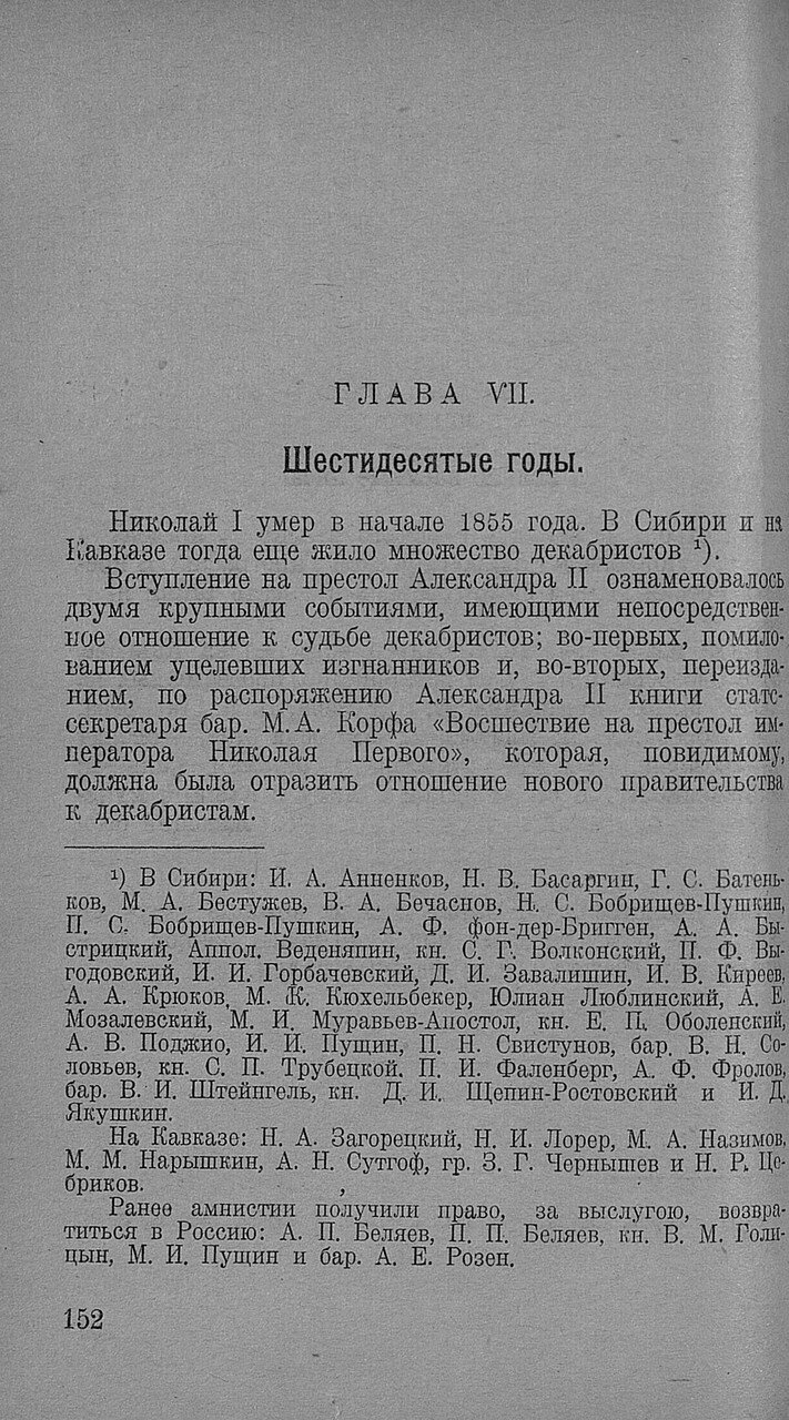 https://img-fotki.yandex.ru/get/914565/199368979.92/0_20f704_a989f997_XXXL.jpg