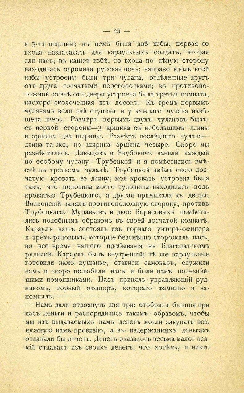 https://img-fotki.yandex.ru/get/914565/199368979.9d/0_2140ce_ccafaef2_XXXL.jpg