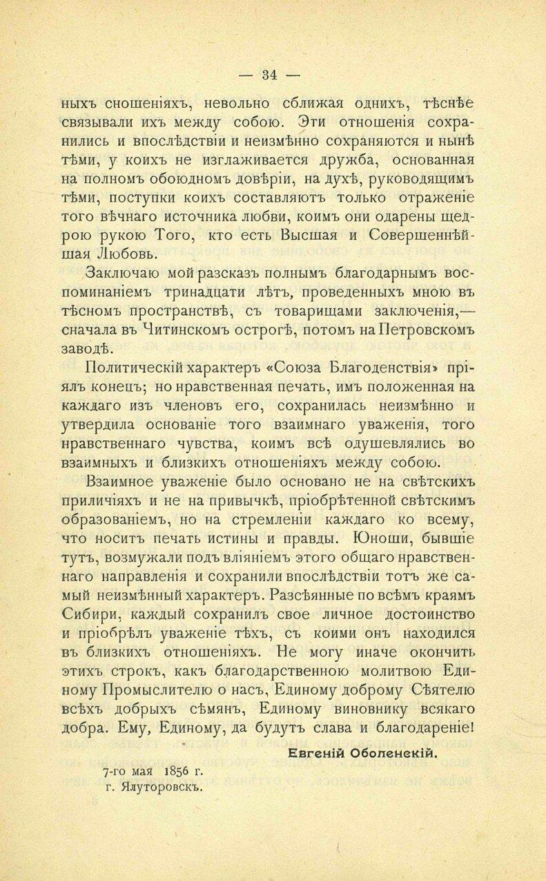 https://img-fotki.yandex.ru/get/914565/199368979.9e/0_2140dc_f37f39d9_XXXL.jpg
