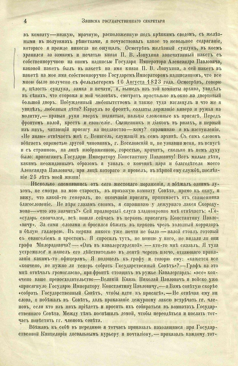 https://img-fotki.yandex.ru/get/914565/199368979.ad/0_217434_f49d4a36_XXXL.jpg
