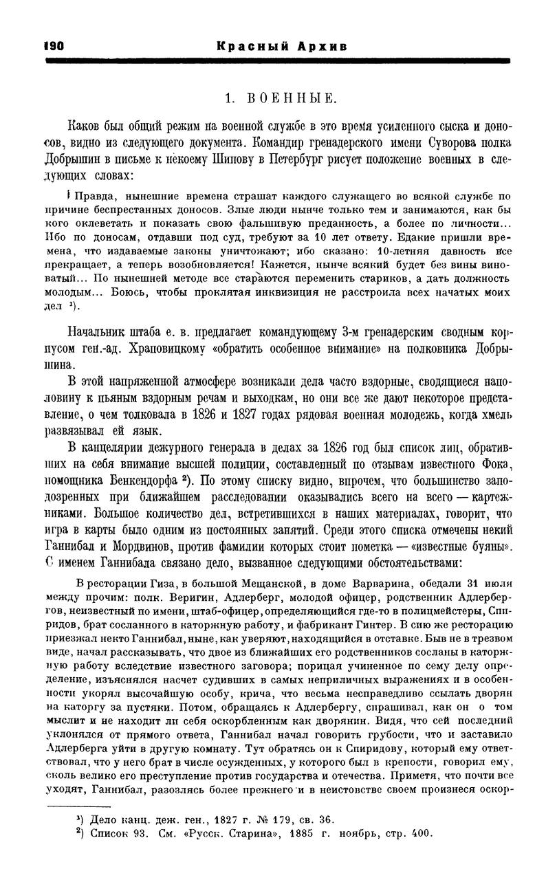 https://img-fotki.yandex.ru/get/914565/199368979.af/0_21771f_6166dda5_XXXL.png