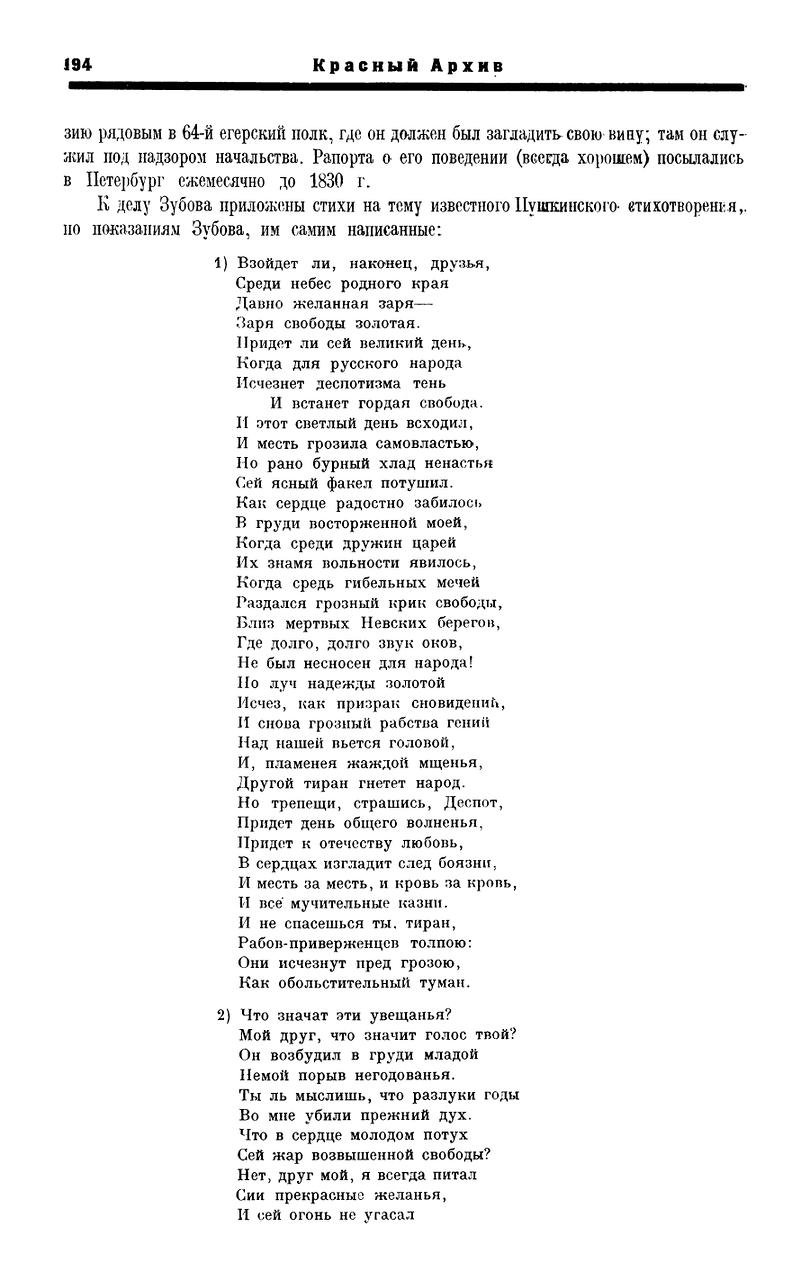 https://img-fotki.yandex.ru/get/914565/199368979.af/0_217723_46d60548_XXXL.png