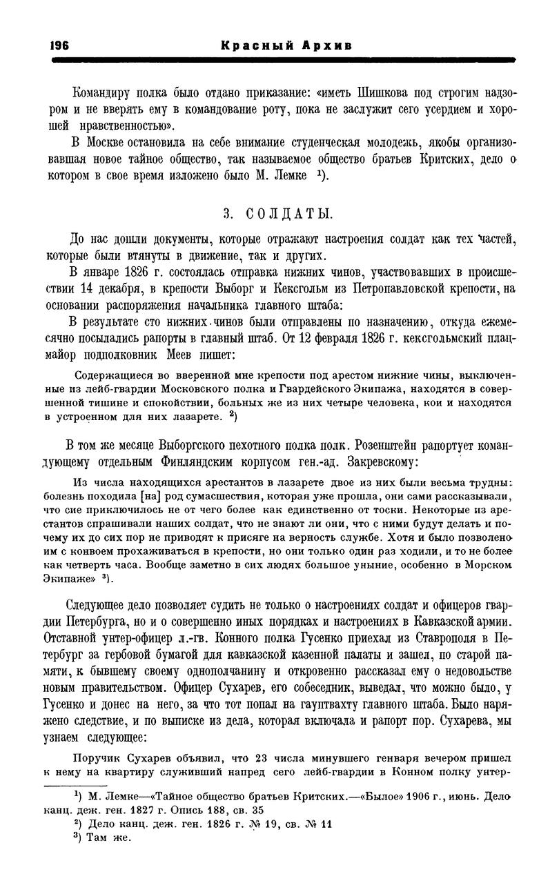 https://img-fotki.yandex.ru/get/914565/199368979.af/0_217725_9e0a9684_XXXL.png