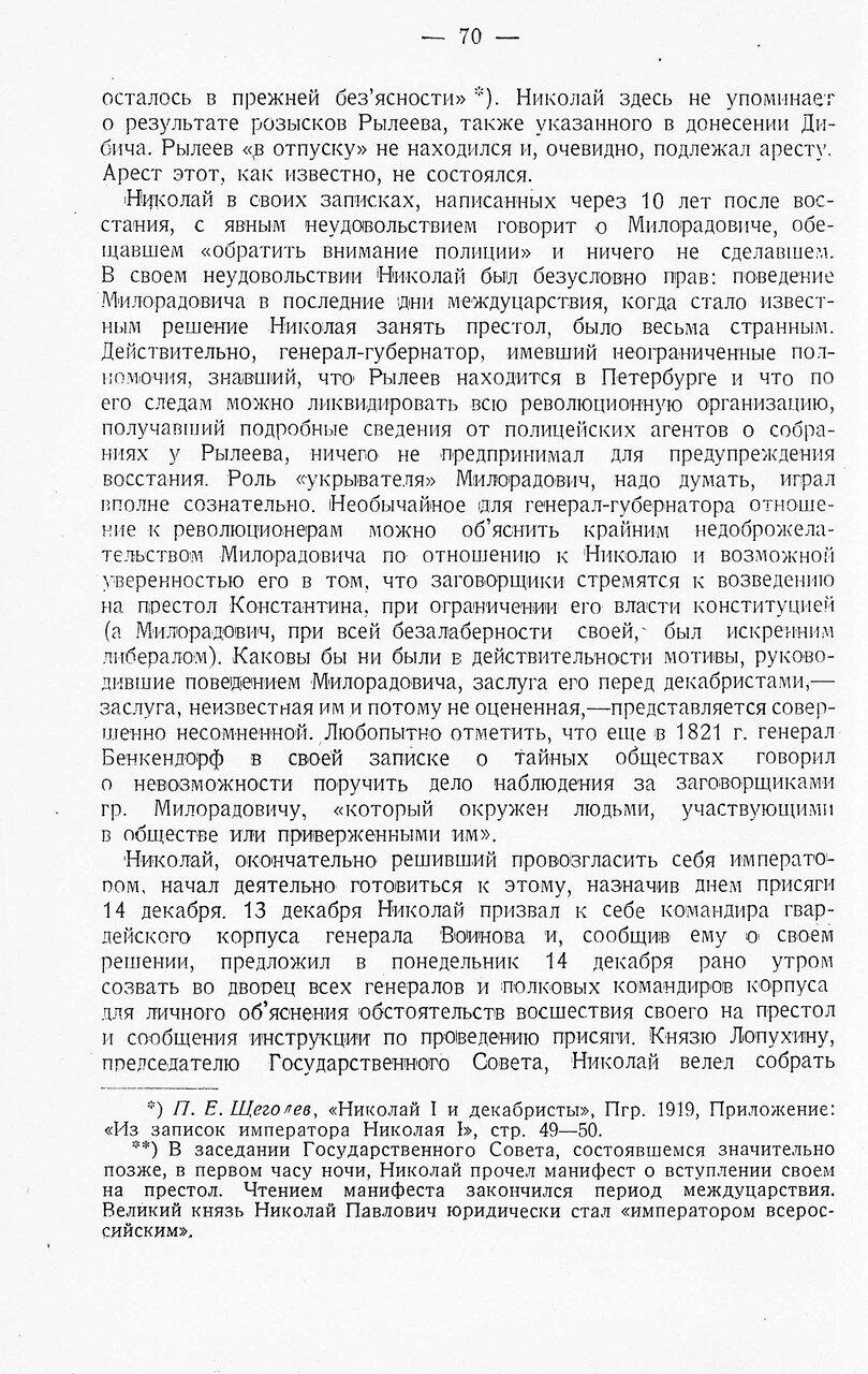 https://img-fotki.yandex.ru/get/914565/199368979.b0/0_217762_8d328da0_XXXL.jpg