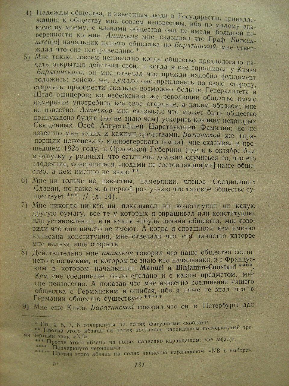 https://img-fotki.yandex.ru/get/914565/199368979.b6/0_2179f2_c21b548_XXXL.jpg
