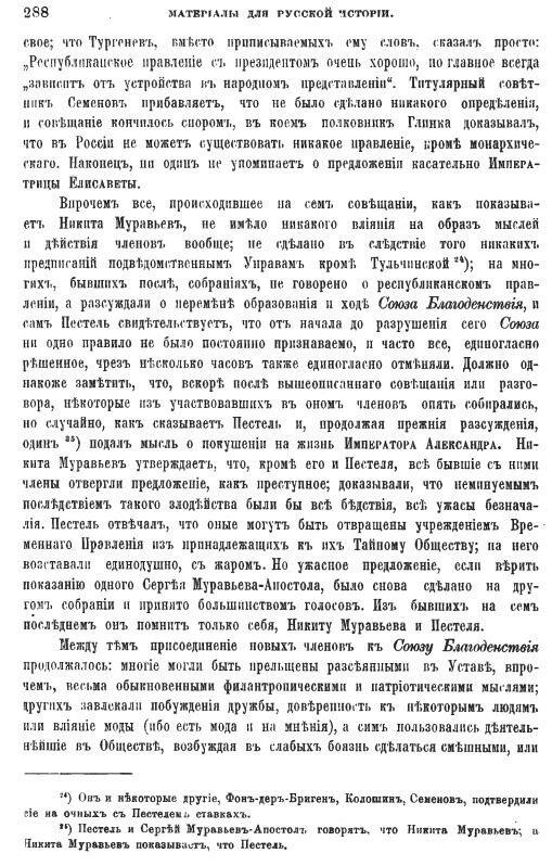 https://img-fotki.yandex.ru/get/914565/199368979.b6/0_217a03_372470fe_XL.jpg