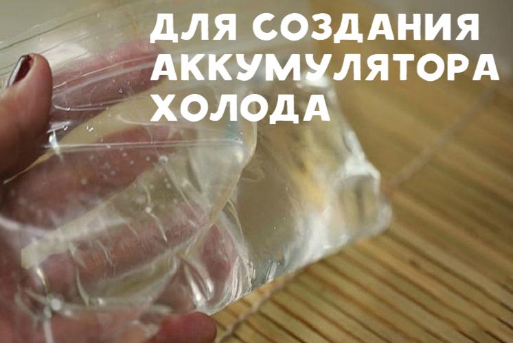 Если поставить спирт в морозильную камеру, он полностью не затвердеет, а превратится в холодную масс