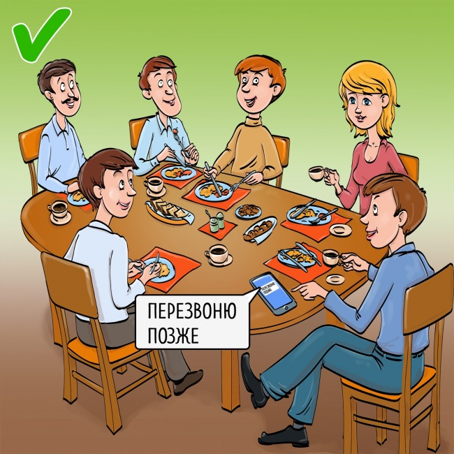 2. Начинаем есть первыми    Даже если все выглядит чертовски аппетитно, авыго