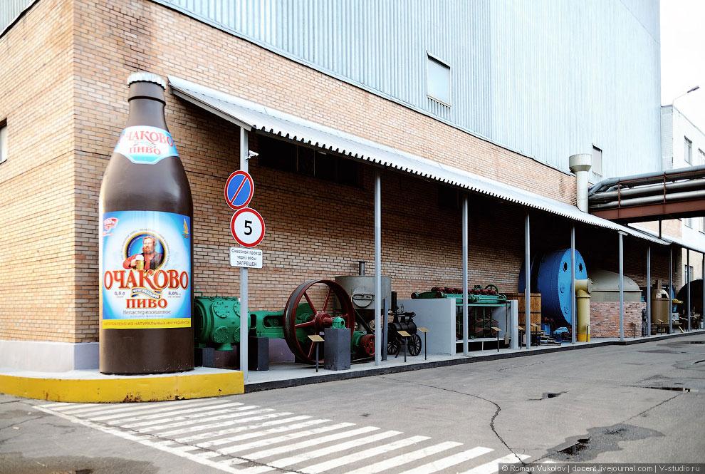 Сайт очаково пивоваренная компания продвижение москва официальный сайт