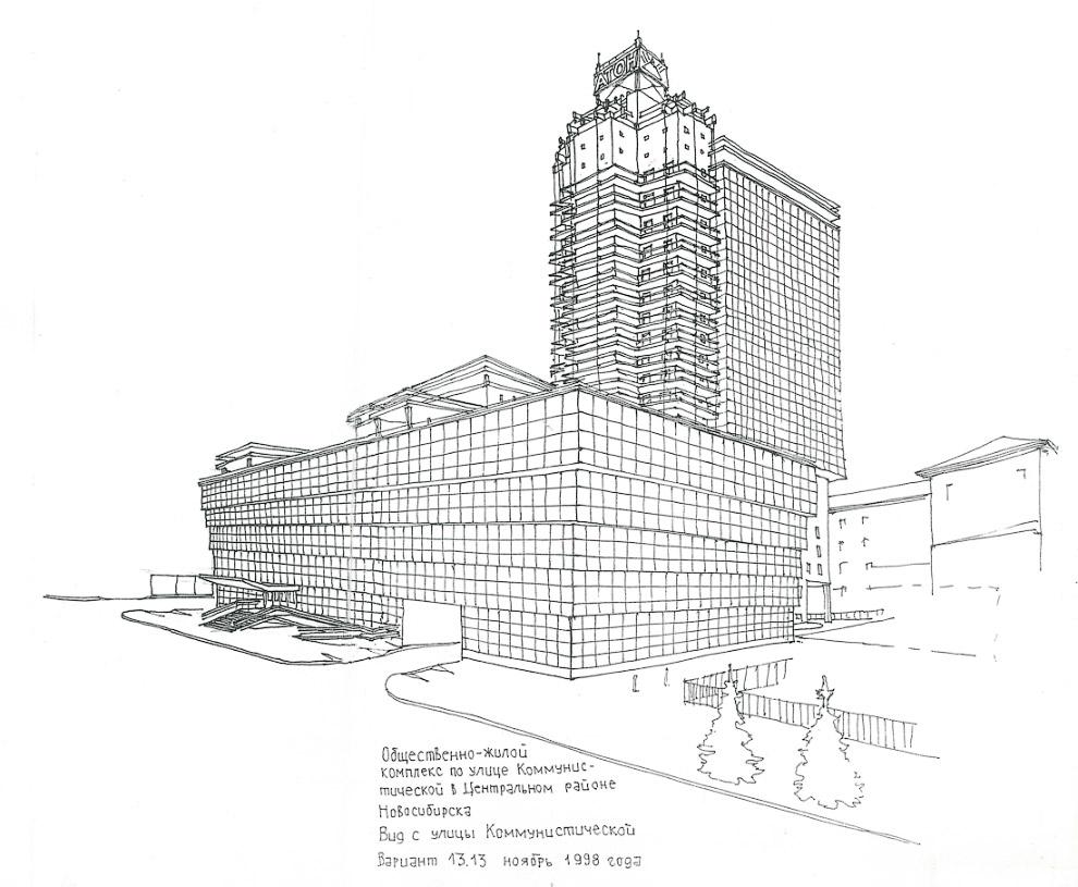 33. Административная часть здания.