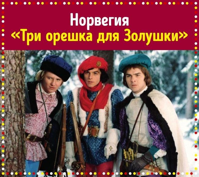 Культовая красивая волшебная сказка, передающая новогоднее настроение. Мачеха Золушки пытается выдат