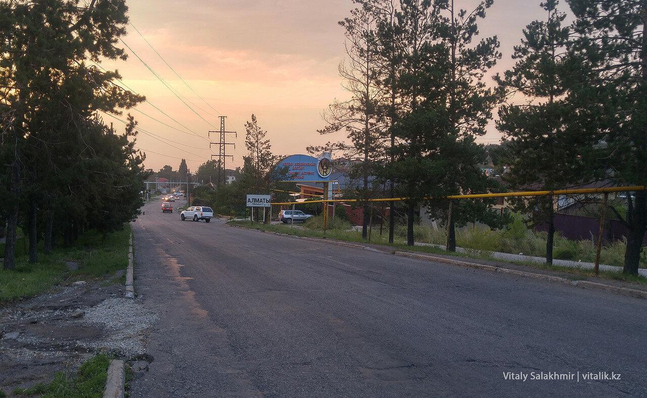 Въезд в Алматы из Алма-арасана.