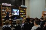 Виртуальное путешествие «Дом, который построил Маршак»