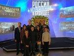9 ноября учащиеся Воскресной школы Спасского храма села Уборы Одинцовского благочиния посетили выставку Россия, устремленная в будущее в Центральном выставочном зале Манеж в Москве