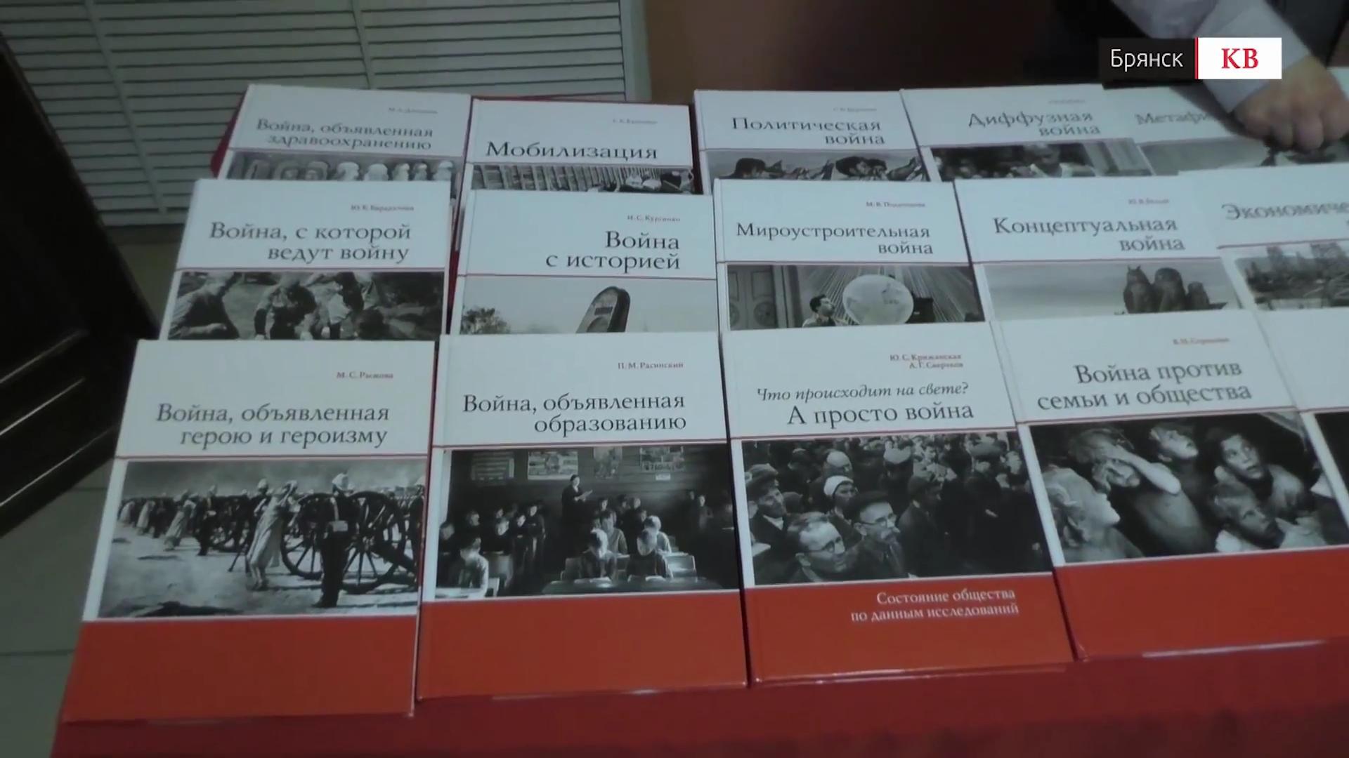 20171023-«Октябрьская революция: мифы и реальность» – конференция «Сути времени» с участием Кургиняна, Брянск