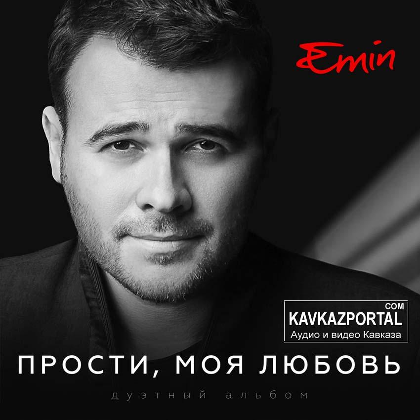 новинки кавказа музыка 2014