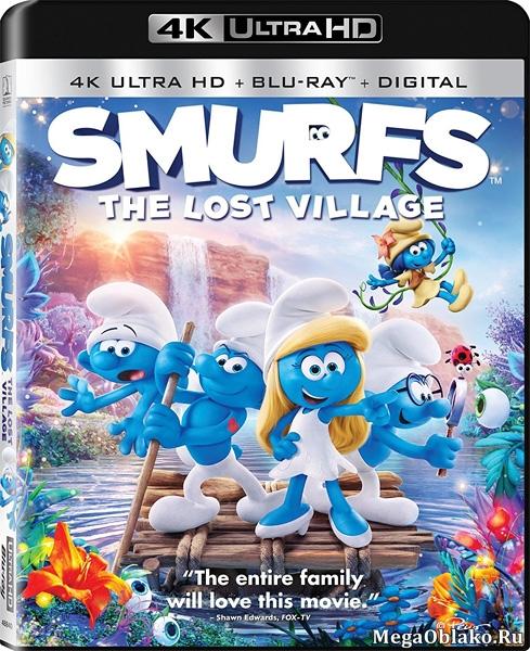Смурфики: Затерянная деревня / Smurfs: The Lost Village (2017) | UltraHD 4K 2160p