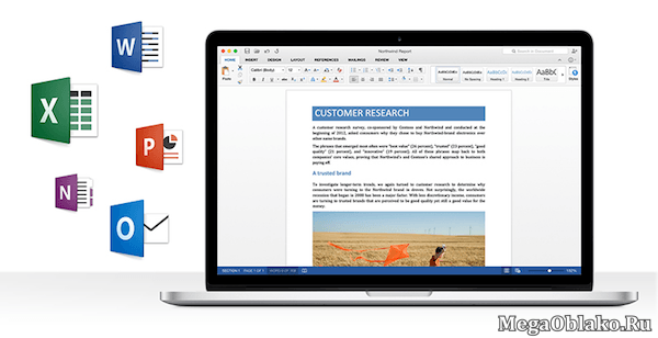 Microsoft Office for Mac Standard 2016 v15.39.0 (64-bit)