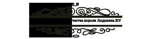 https://img-fotki.yandex.ru/get/914565/56879152.4eb/0_12f0a8_cc005848_orig.png